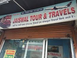 Jaiswal Tour and Travels