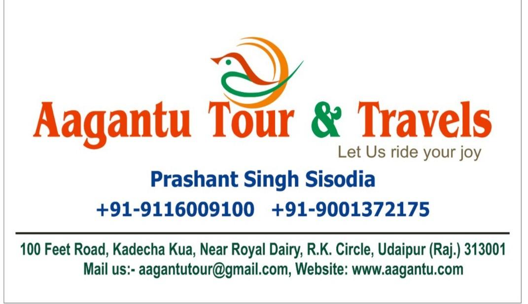 Aagantu Tour & Travels