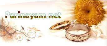 Vysya Matrimony