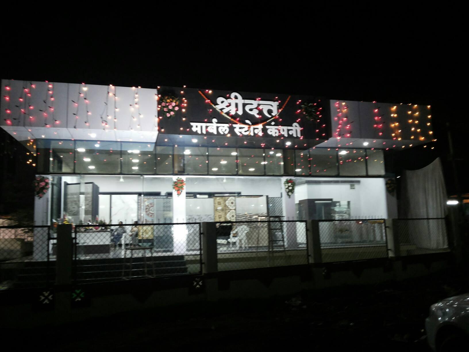 Shri Datta Marble Stone Co.
