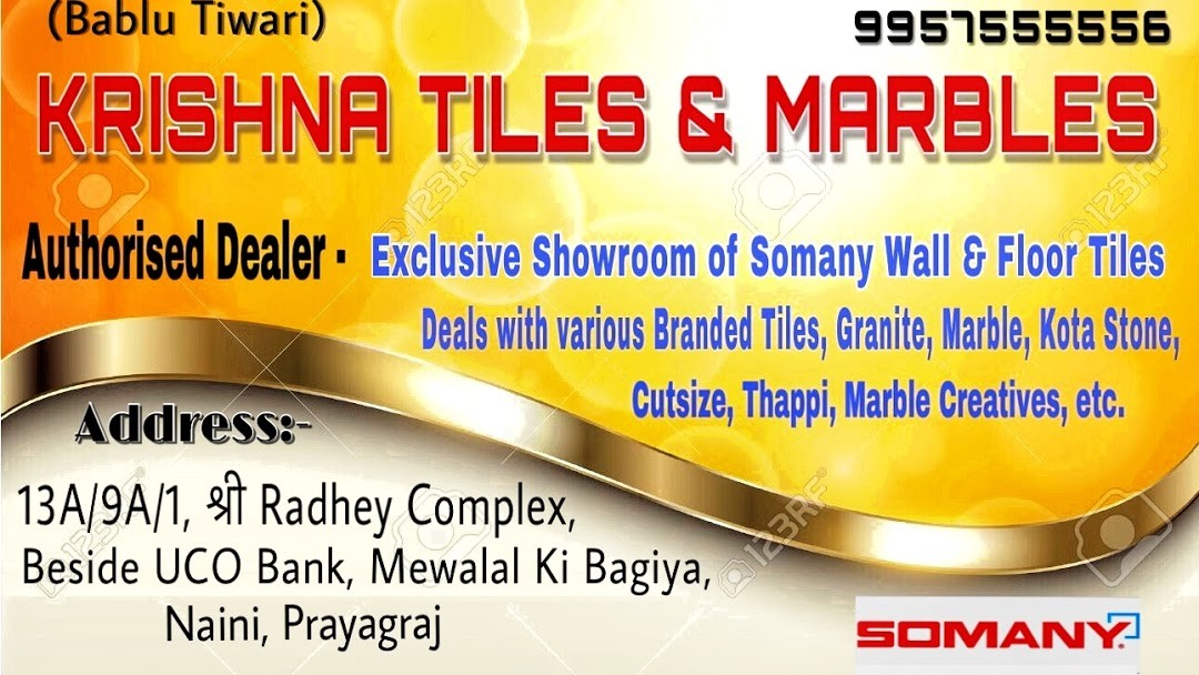 Krishna Tiles and Marbles