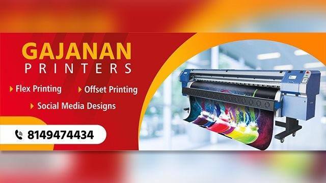 Gajanan Printers
