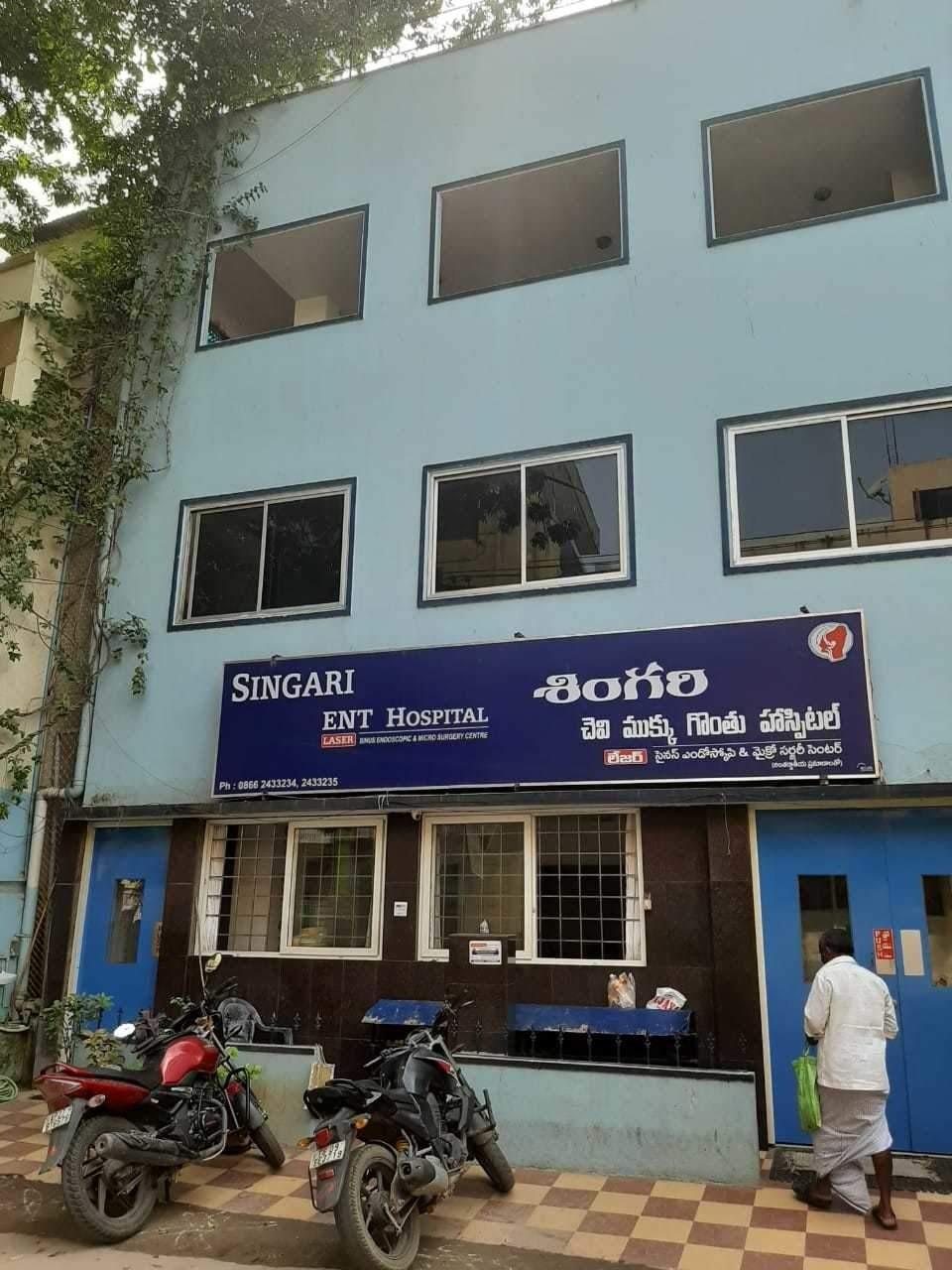 Singari ENT hospital