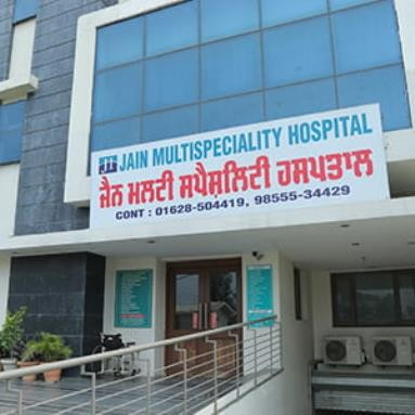 Jain Multispeciality Hospital