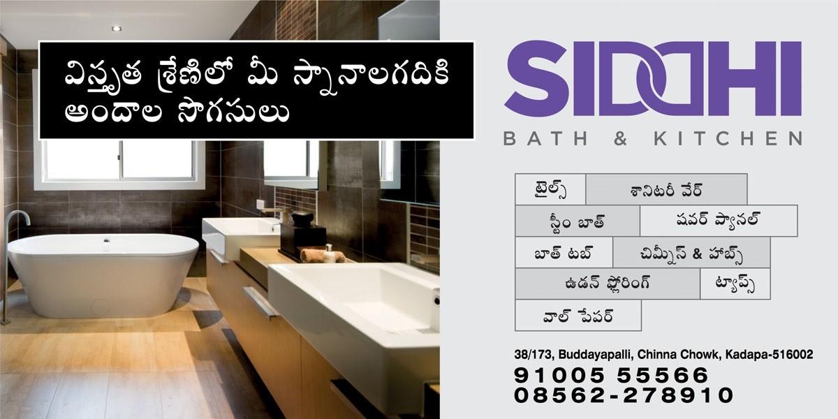 Siddhi Bath and Kitchen