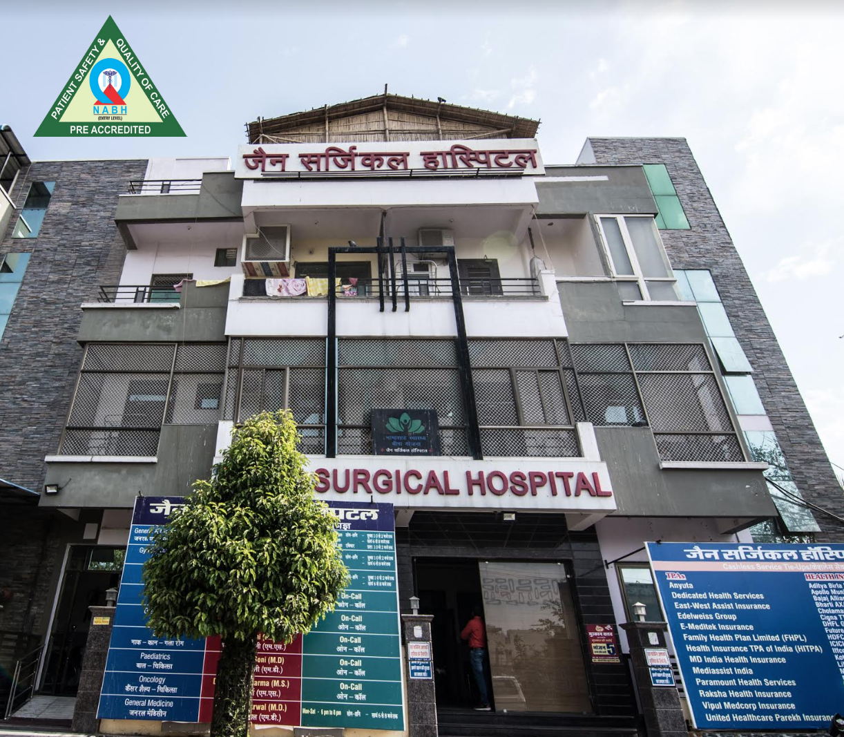 Jain Surgical Hospital