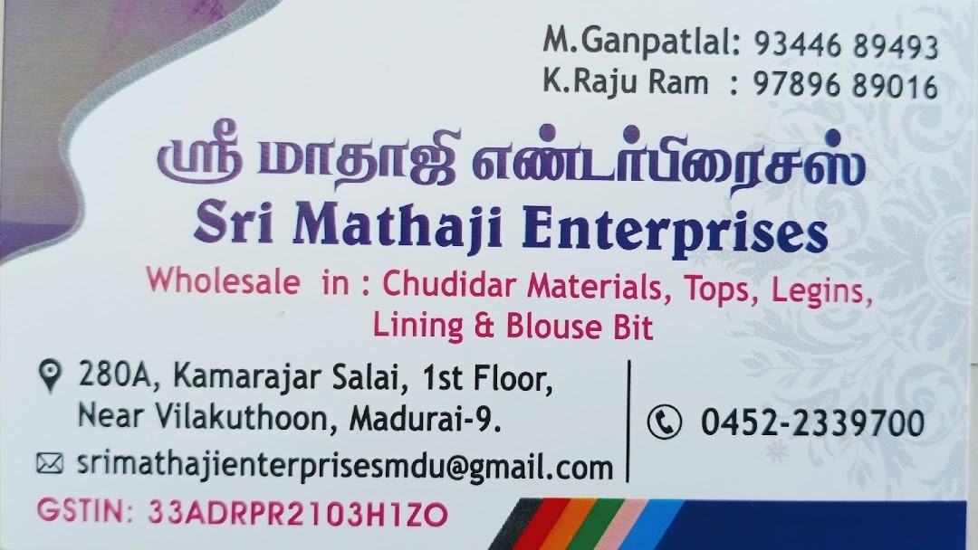 Sri Mathaji Enterprises