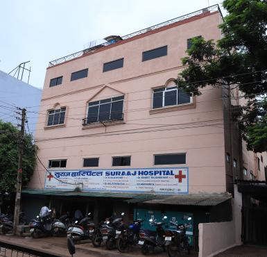 Suraaj Hospital