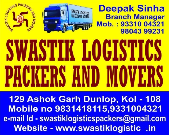 Swastik Logistics Packers And Movers