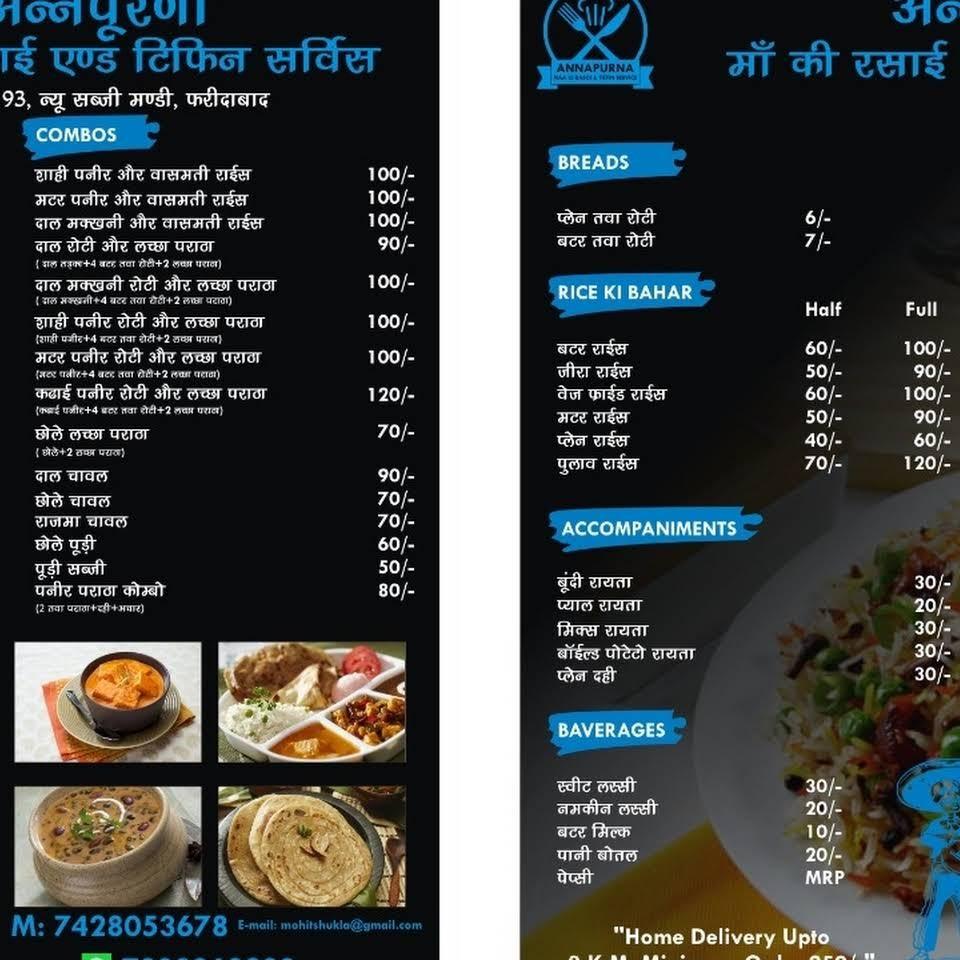 Annapurna Maa Ki Rasoi & Tiffin Service