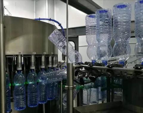 Maticline Filling Bottling Line Manufacturer Co., Ltd.