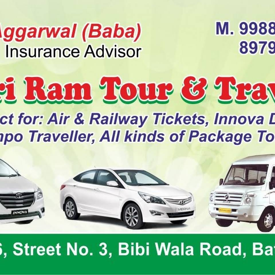 Sri Ram Tour and Travels