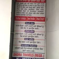 Dadra Travels