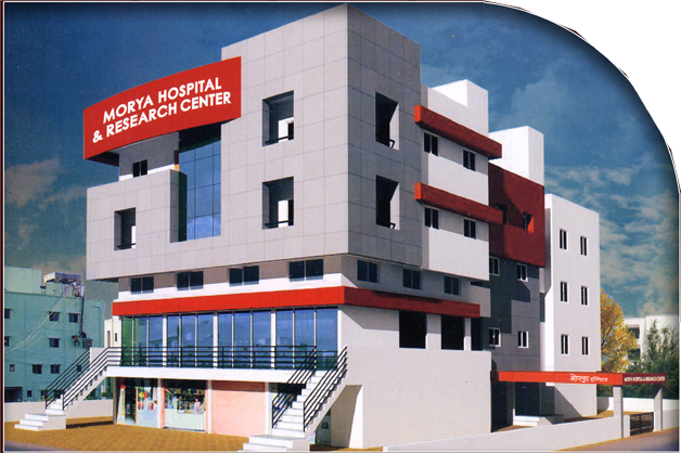 MORYA HOSPITAL & RESEARCH CENTER