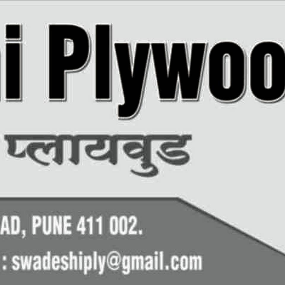 Swadeshi Ply Wood