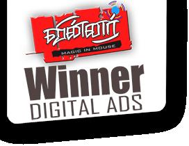 Winner Digital Printers