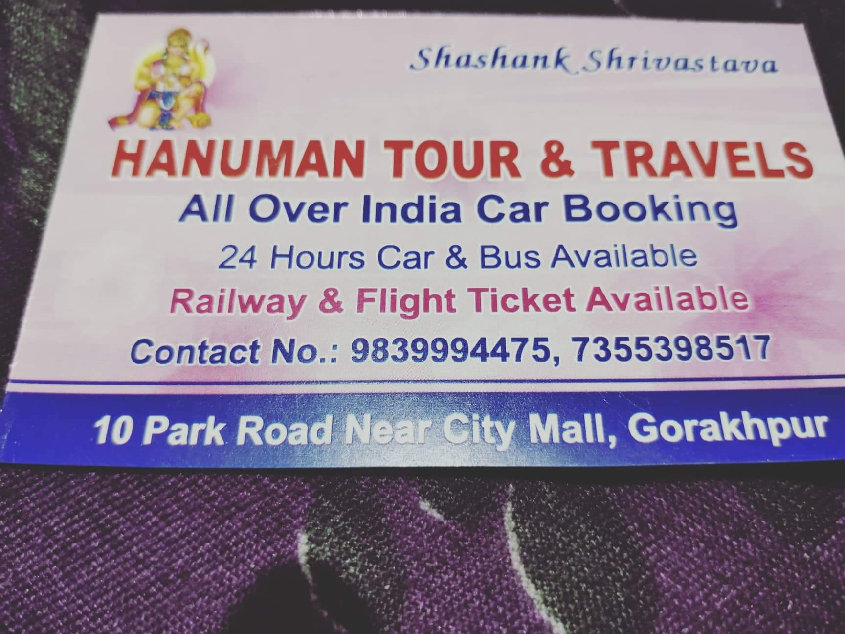 Hanuman Travels