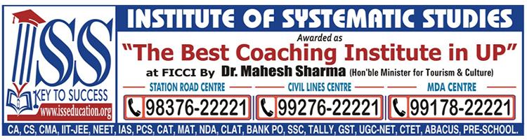 INSTITUTE OF SYSTEMATIC STUDIES