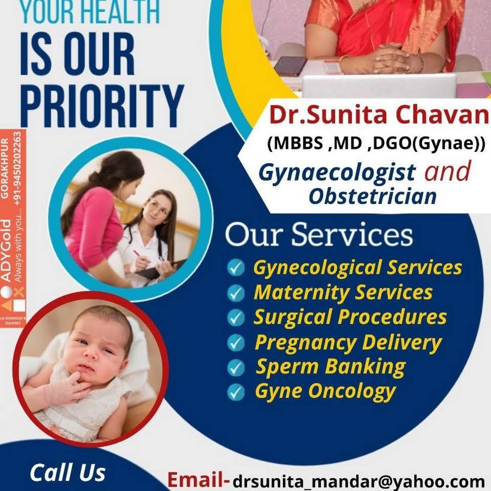 Aastha IVF