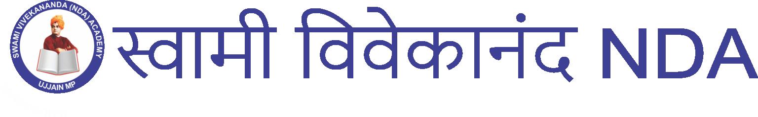 Swami Vivekananda Administrative Academy