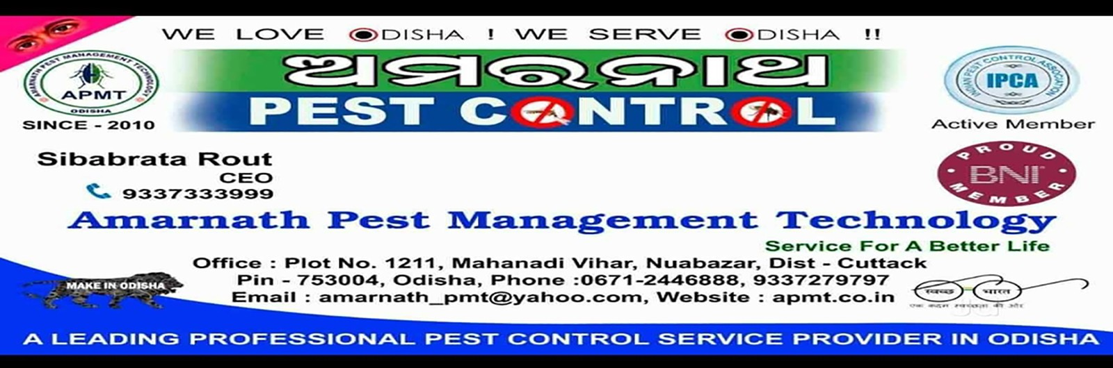 Amarnath Pest Management Technology