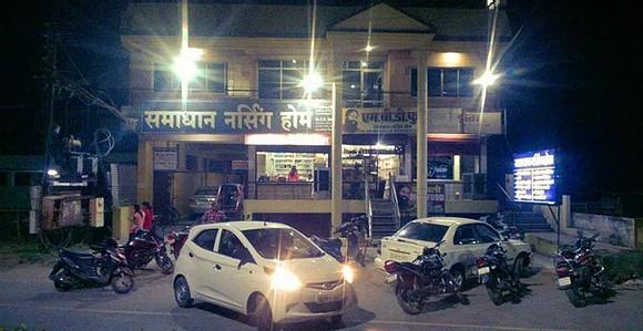 Samadhan Nursing Home