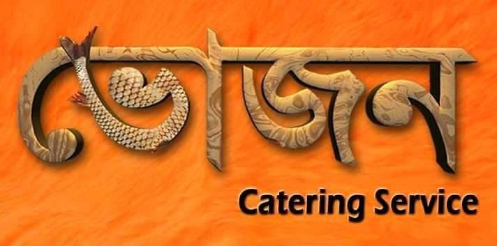 Bhojan Catering Services