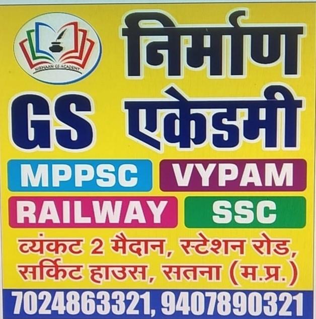 Nirmaan GS Academy