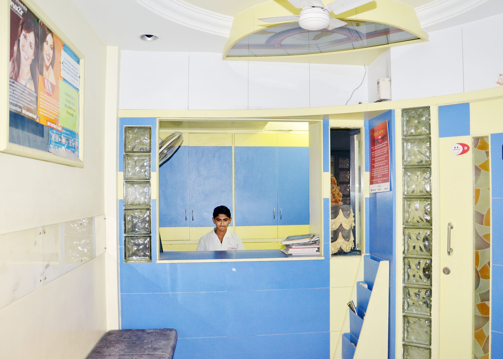 Ruparelia Dental Clinic & Implant Centre
