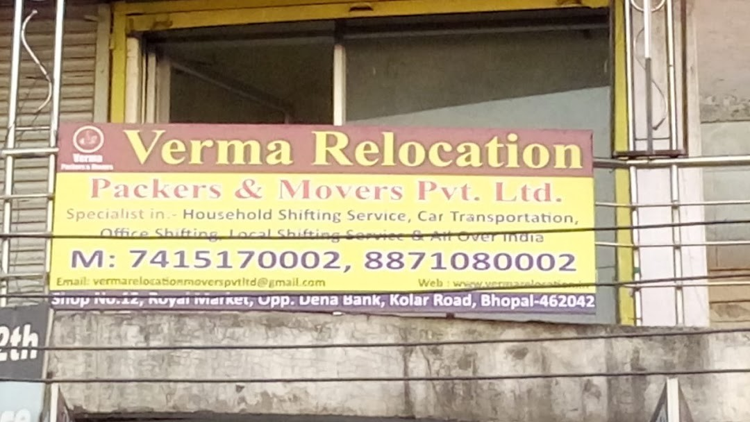Verma Logistics And Packers Pvt Ltd