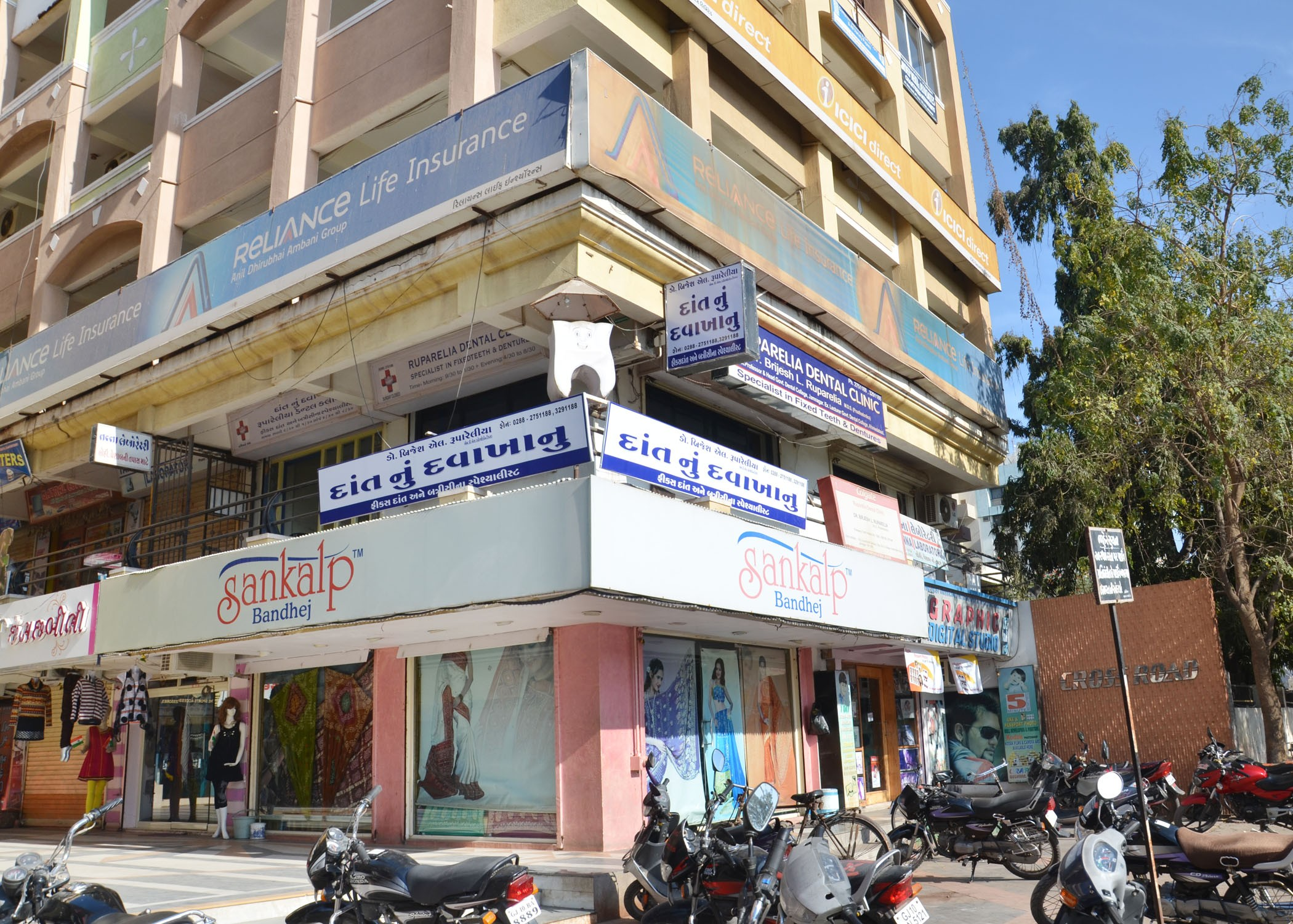 Ruparelia Dental Clinic & Implant Centre