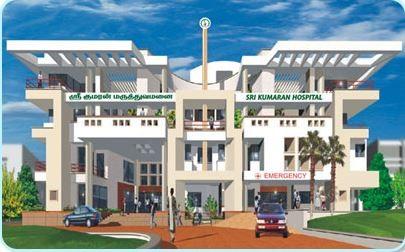 Sri Kumaran Hospital