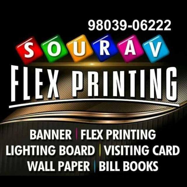 Sourav Flex Printing
