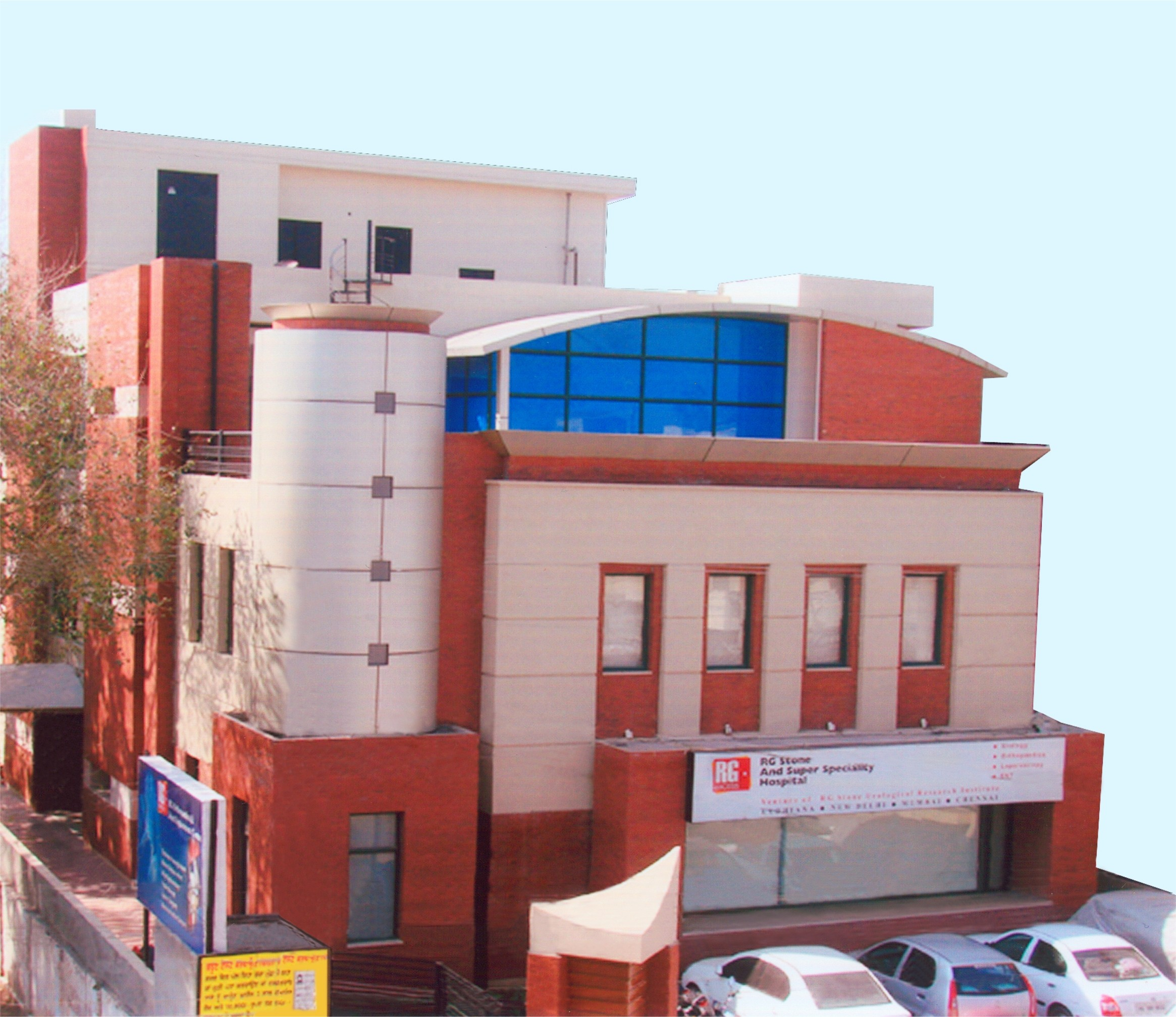 RG Stone Urology Laparoscopy Hospital Ludhiana
