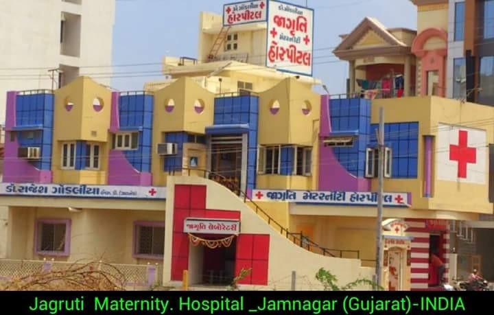 JAGRUTI MATERNITY HOSPITAL