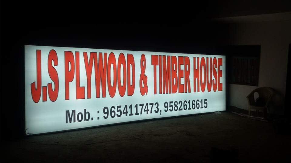 J.S Plywood and Timber House