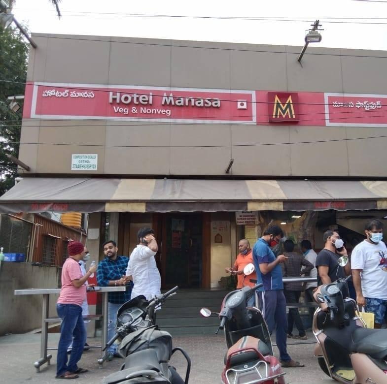 Hotel Manasa