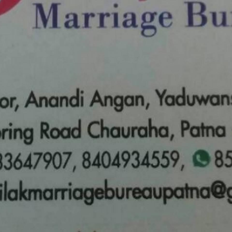 Tilak Marriage Bureau