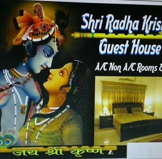 Shri Radha Krishna Guest House