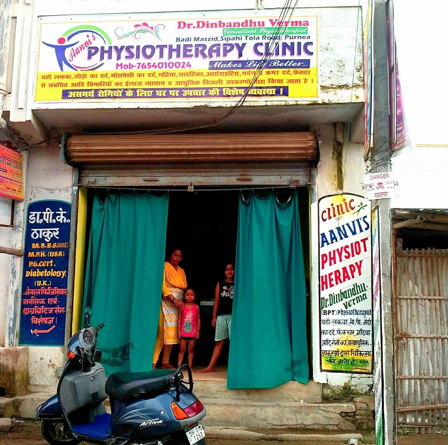 Aanvi's Physiotherapy Clinic