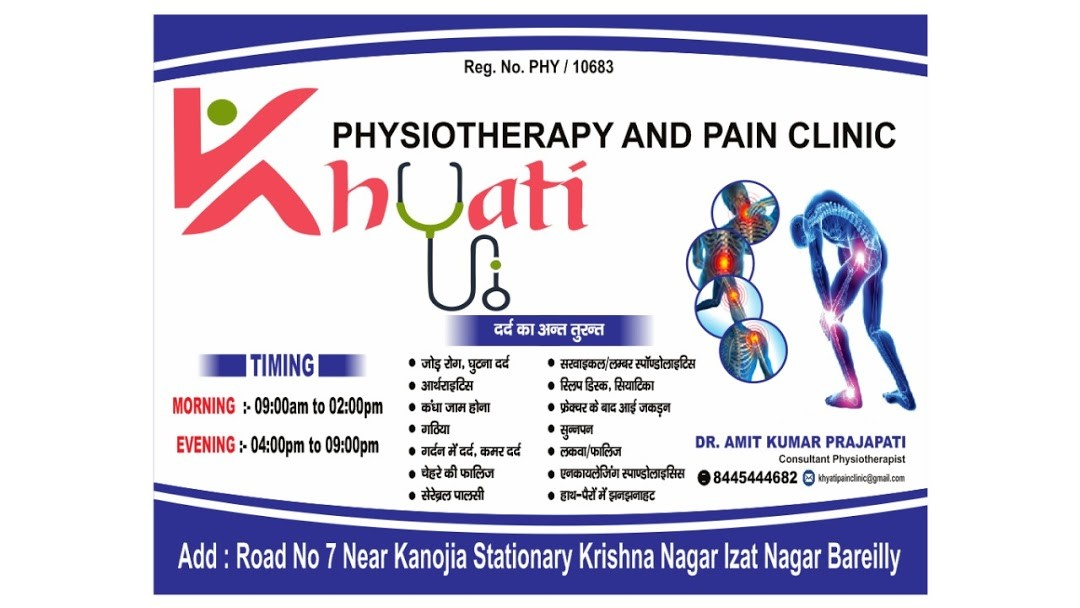 Khyati physiotherapy and pain clinic