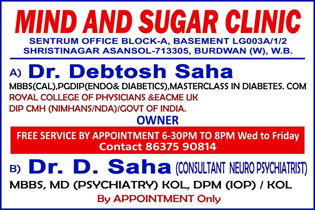 Mind and sugar clinic Asansol