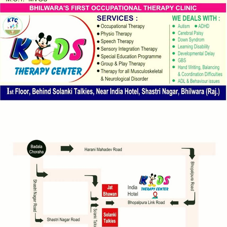 K.B. PHYSIO. CARE & CURE CLINIC