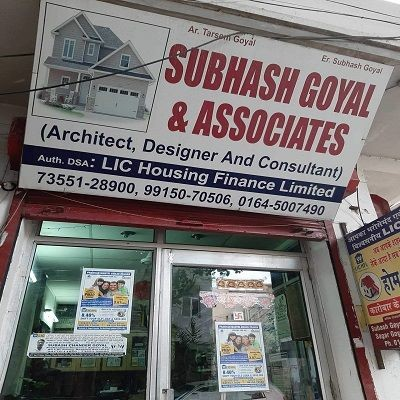 Subhash Goyal and Associates