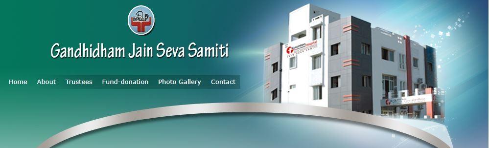 GANDHIDHAM JAIN SEVA SAMITI