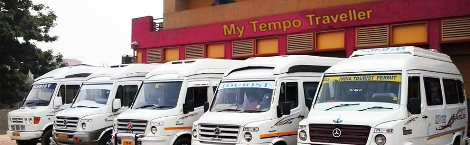 My Tempo Traveller