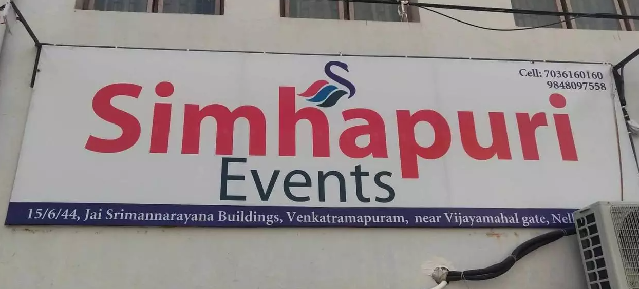 Simhapuri Events