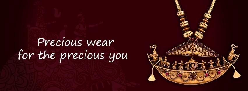 Sai Rajendra Gold Palace Pvt Ltd