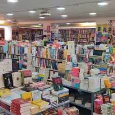 Gangarams Book Bureau