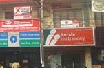 Kerala Matrimonmy